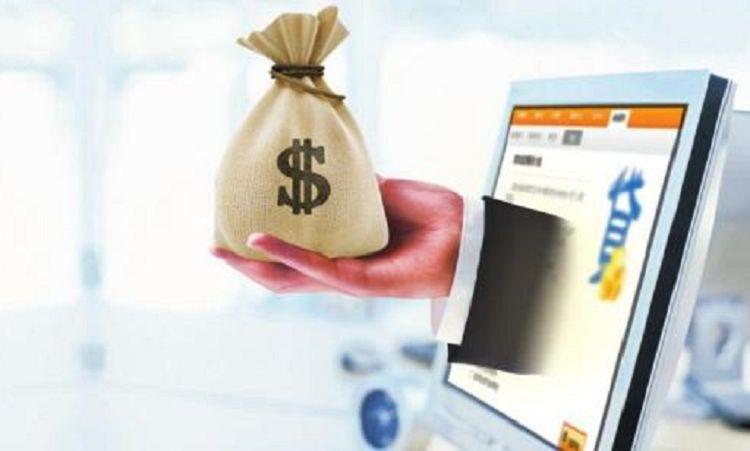 贷款短信群发