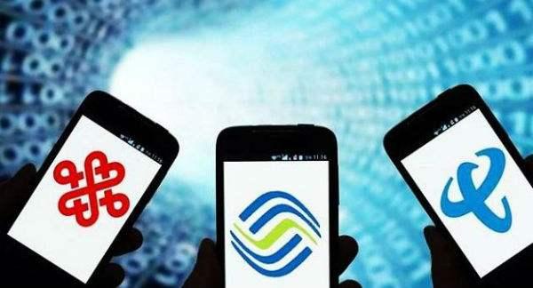 移动短信群发平台