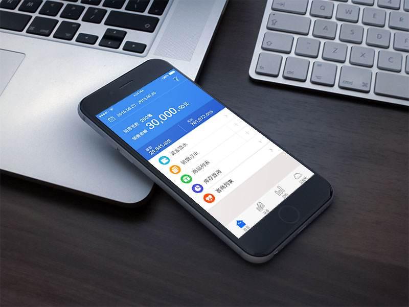 金融短信群发平台