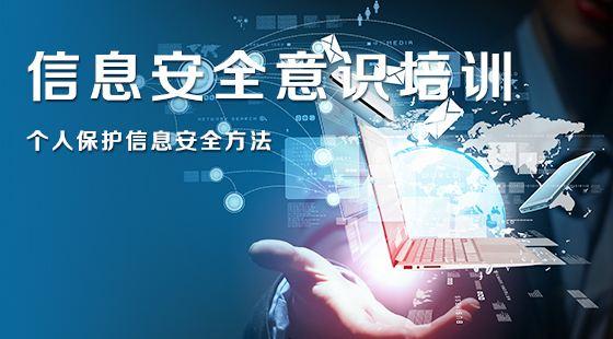 短信验证码信息安全防范