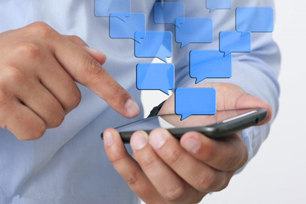 商务短信群发平台