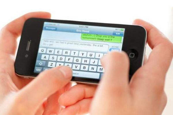 短信营销内容