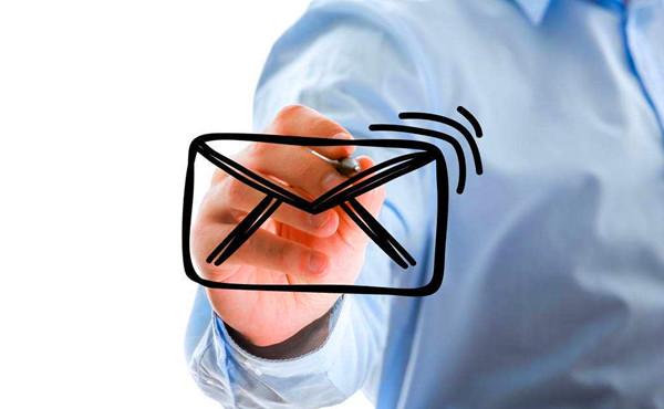 短信群发业务