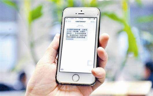 行业短信营销话术