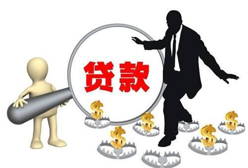 贷款营销短信分析