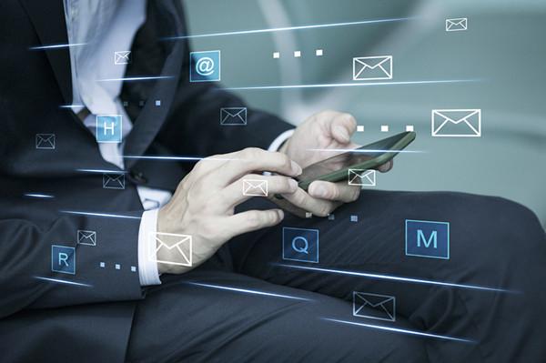 三网短信营销应用场景