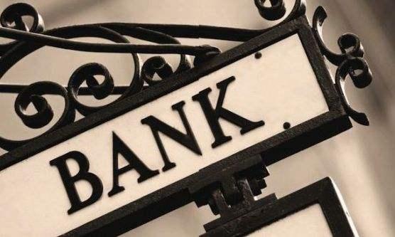 银行营销短信模板话术