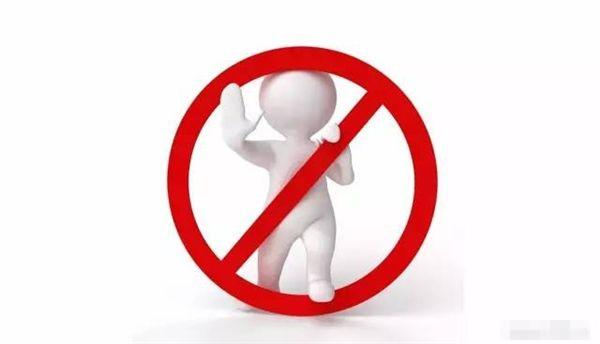 短信群发计费规则限制
