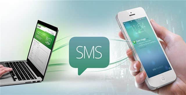 营销短信文案模板