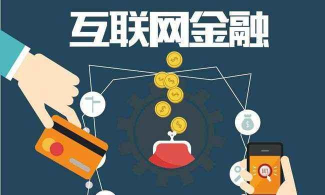 互联网金融短信群发模板