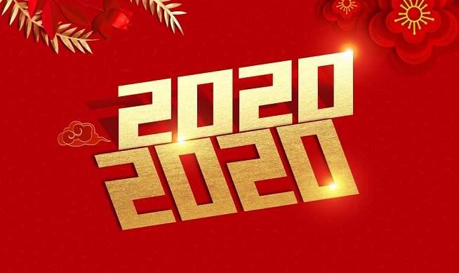 2020年商场短信群发