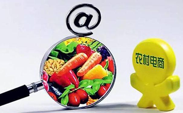 春节电商短信营销