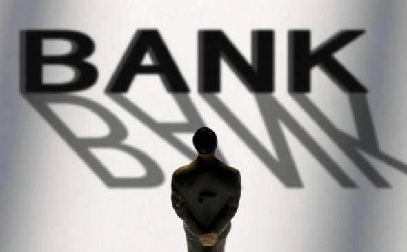 銀行簡訊群發模板文案