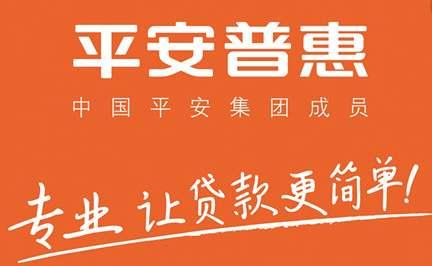 中国平安短信群发模板