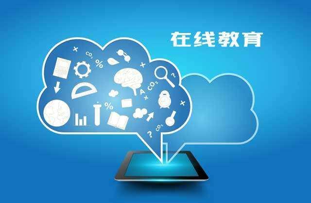 培训机构群发短信模板