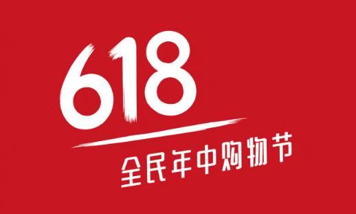 618促销短信群发技巧