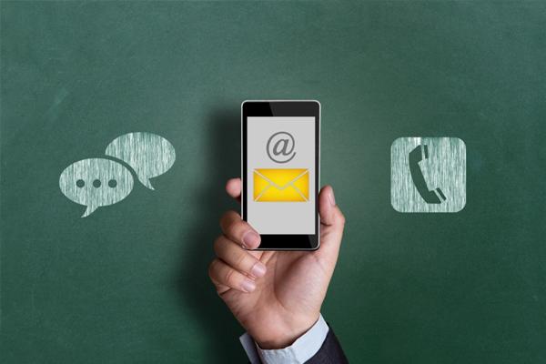 企业短信群发多少钱