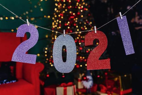 2021年元旦假期通知