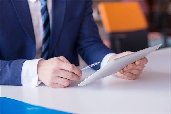 短信群发自定义签名怎么设置