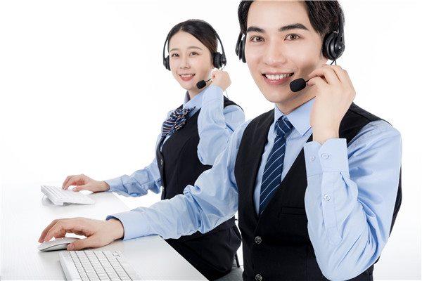 电子商务短信群发