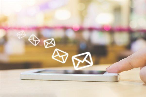 群发短信平台费用