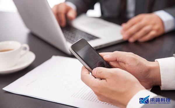 金融贷款短信群发模板