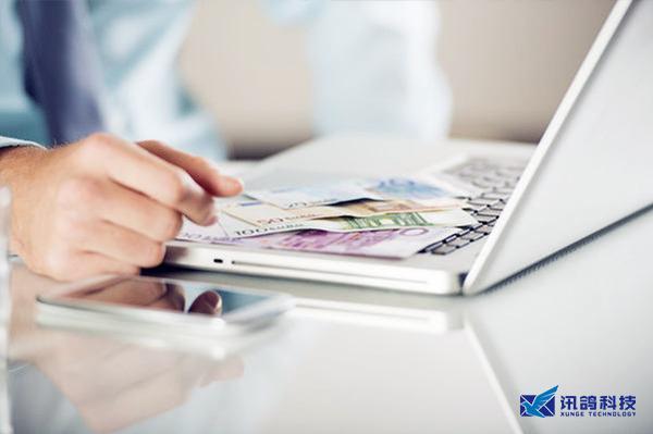 四大行贷款营销短信模板